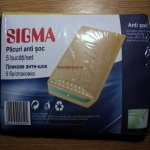Sigma Plicuri anti soc